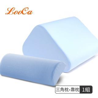【福氣組】LooCa吸濕排汗萬用三角靠墊+釋壓記憶萬用靠枕(三色任選)
