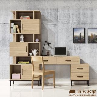 【直人木業】Light industrial 輕工業風L型可調整書桌