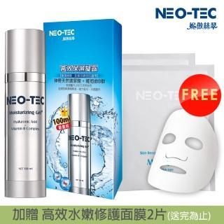 【NEO-TEC妮傲絲翠】高效保濕凝露+100ml(加大重量裝)
