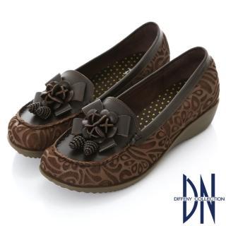 【DN】典雅品味 質感雕花牛皮休閒鞋(深棕)