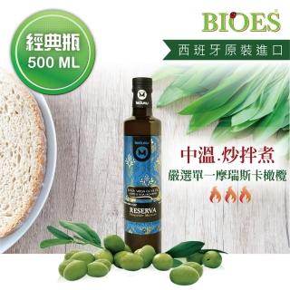 【BIOES 囍瑞】瑪依娜嚴選100%冷壓初榨特級橄欖油(500ml-1入 / 中元普渡必備)