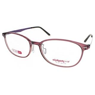 【Alphameer眼鏡】記憶塑鋼簡約百搭款(透紫#AM3604 C11)