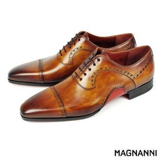 【MAGNANNI】翼紋雕花牛津紳士皮鞋(棕色 15488-CUE)