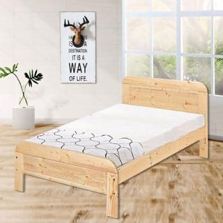 【AB】松木實木3.5尺單人床架