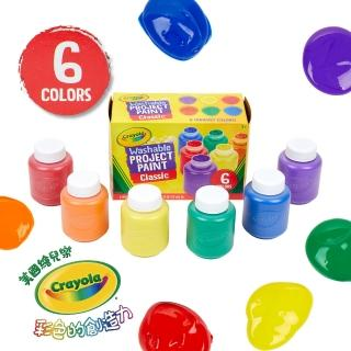 【crayola 繪兒樂】可水洗兒童顏料2OZ 6色