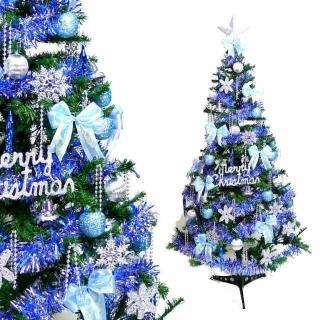【摩達客】幸福5尺/5呎 150cm 一般型裝飾綠聖誕樹(+藍銀色系配件 不含燈)