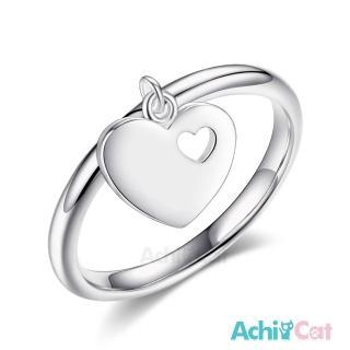 【AchiCat】925純銀戒指 俏皮甜心 愛心 AS7127