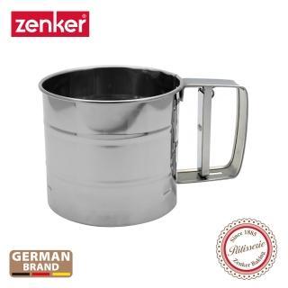 【德國Zenker】不銹鋼麵粉篩