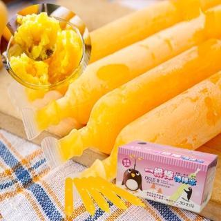 【亞源泉】古早味 埔里百香果生產合作社 冰棒30支*6盒