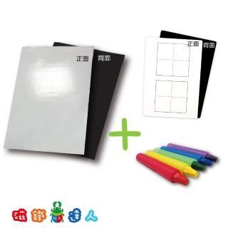 【磁鐵達人】白板牆1片入+學習寫字白板組
