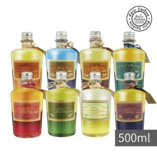 【Paris fragrance 巴黎香氛】經典香氛精油系列按摩油-500ml(7選1)