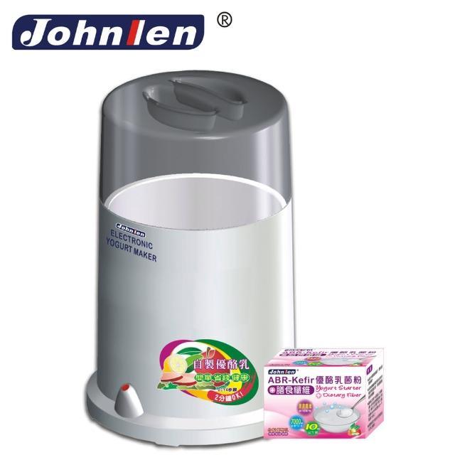 【中藍行】優酪乳發酵機X1台+膳食纖維菌粉X1盒+2公升不鏽鋼提鍋X1個(優格機 優格菌粉)