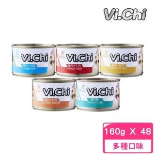【Vi.chi 維齊】狗用罐頭 160g(48罐組)