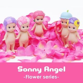 【Sonny Angel】經典Flower 系列盒玩公仔(單入隨機款)