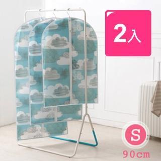 【收納職人】清新花漾霧透可水洗衣物防塵袋收納袋90cm(優惠不挑色2入組)