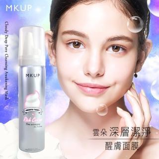 【MKUP 美咖】雲朵深層潔淨醒膚面膜(效期2022/08 美白 泡泡 慕斯)