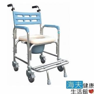 【YAHO 耀宏 海夫】YH125-2 鋁合金便盆椅 防傾 洗澡 兩用椅 附輪