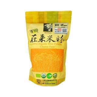 【米樂銀川】銀川有機在來米粉(600g)
