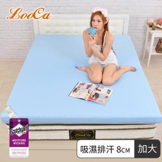 【LooCa】吸濕排汗8cm平面記憶床墊(加大6尺)