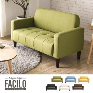 【MODERN DECO】FACILO法西羅舒適雙人布沙發-6色-DIY(雙人布沙發 DIY組裝)