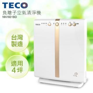 【TECO 東元】負離子空氣清淨機(NN1601BD)