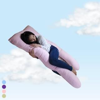【BN-Home】精梳純棉頂級U型孕婦枕(媽媽/孕婦/枕頭/)
