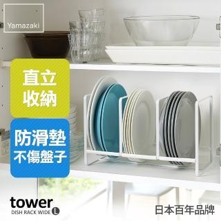 【日本YAMAZAKI】tower三格日系框型盤架L(白)