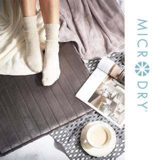 【Microdry】Soft Lux 奢華絲光記憶綿地墊-迷霧灰