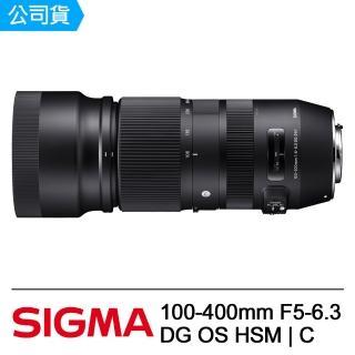 【SIGMA】100-400mm F5-6.3 DG OS HSM│C(公司貨)