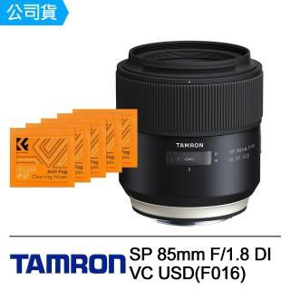 【Tamron】SP 85mm F/1.8 DI VC USD(公司貨F016)