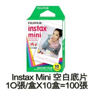 【FUJIFILM 富士】instax mini 空白底片(10入組)