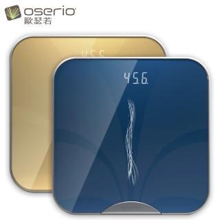 【oserio 歐瑟若】無線星光智慧體脂計FTG-315