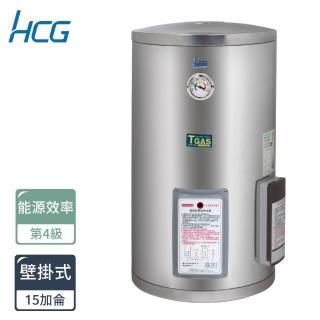 【補助mo幣5%最高10%】HCG 和成-EH15BA4壁掛式貯備型電能熱水器