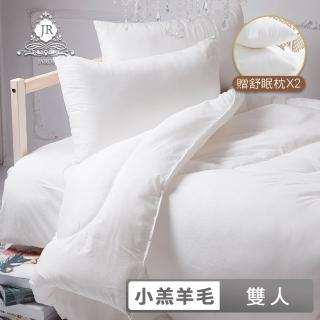 【JAROI】台灣製100%初生小羔羊毛被3KG保暖型(送舒眠枕2入)/