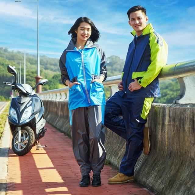 【雙龍牌】風行競速風雨衣兩件式套裝風衣外套(運動風機車雨衣/透氣內網/反光條附收納袋ES4302)