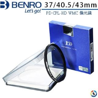 【BENRO百諾】PD CPL-HD WMC 偏光鏡 37/40.5/43mm(勝興公司貨)