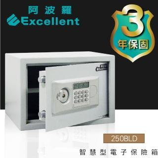 【阿波羅】Excellent 電子保險箱(250BLD)