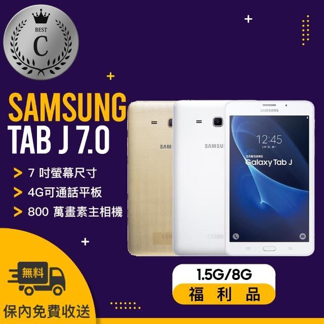 【SAMSUNG 三星】福利品 GALAXY TAB J T285 平板電腦