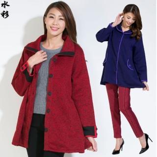 【水衫】簡式優雅毛織雙色外套二件組(F09-14)