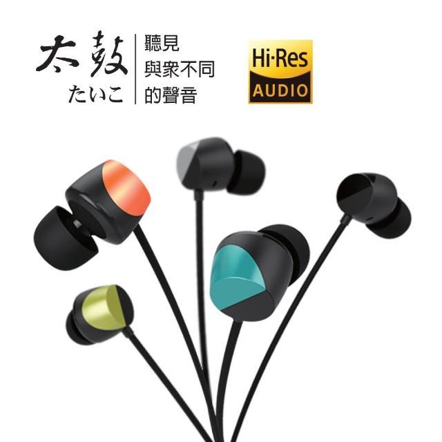 【Tunai】Hi-Res高音質國民耳機