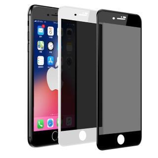 【LUCCIDA】Apple iPhone 8 Plus/7 Plus(3D冷雕防窺片 滿版)