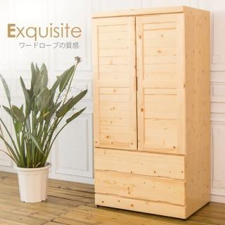 雙12限定【時尚屋】野村松木3x6尺實木衣櫃 EN8-HC901(免組裝 臥室系列 衣櫥)