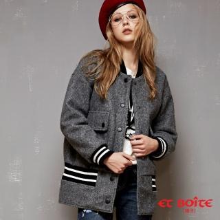 【BLUE WAY】男孩風頂級羊毛棒球外套 - ET BOiTE 箱子