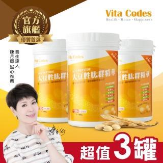 【Vita-Codes】大豆胜太群精華-450g(買二送一)