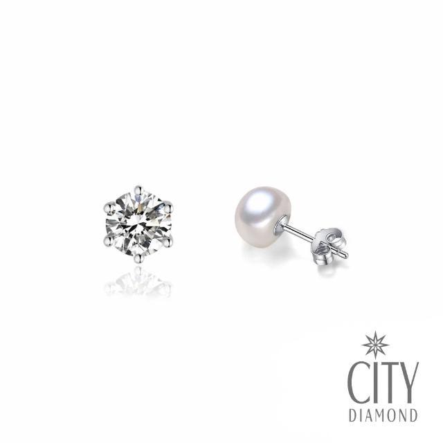 【City Diamond 引雅】日本AKOYA珍珠8mm項鍊/手鍊/頂級高光5mm淡水珠串鍊(熱銷NO.1)