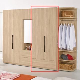 【顛覆設計】森爾尼2.7尺衣櫥(單吊)