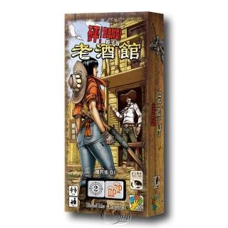 【新天鵝堡桌遊】砰!骰子版 老酒館擴充 BANG! The Dice Game Old Saloon Ex(玩家跑團讚/送禮最大方)