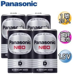 【Panasonic 國際牌】Panasonic 國際牌 黑猛、碳鋅電池 1號 20 入 裝整盒販售(國際牌黑猛碳鋅電池 1號)