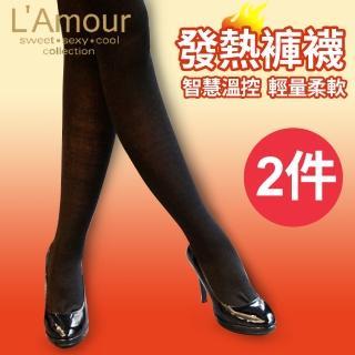 【Lamour】抗寒保暖 發熱褲襪*2件