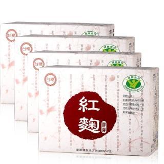 【台糖】紅麴膠囊4盒